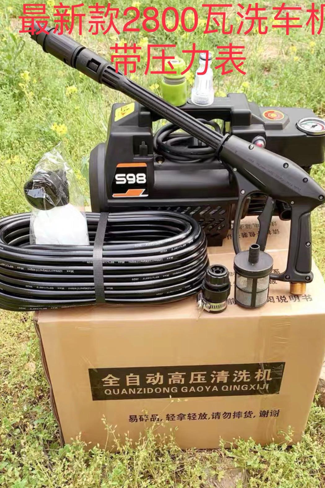 凱猫高圧全自動洗車機の家庭用220 Vブラシの車のパワーは蛇口を吸い込みます。