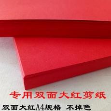 украшение из бумаги