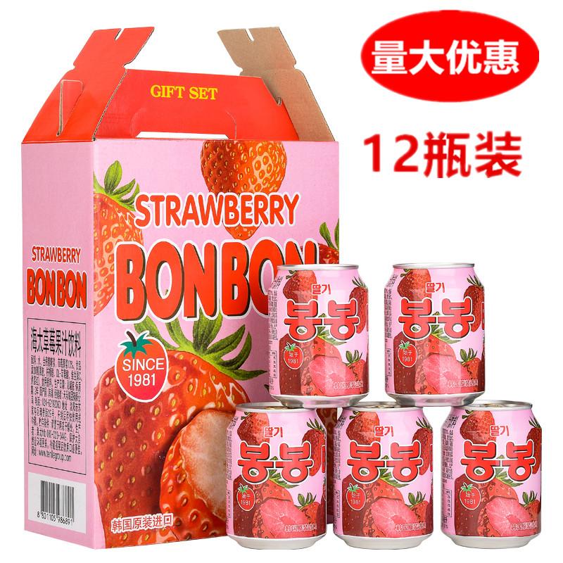 韩国进口网红饮料整箱海太草莓果汁果肉果粒238mlX12罐结婚礼盒装