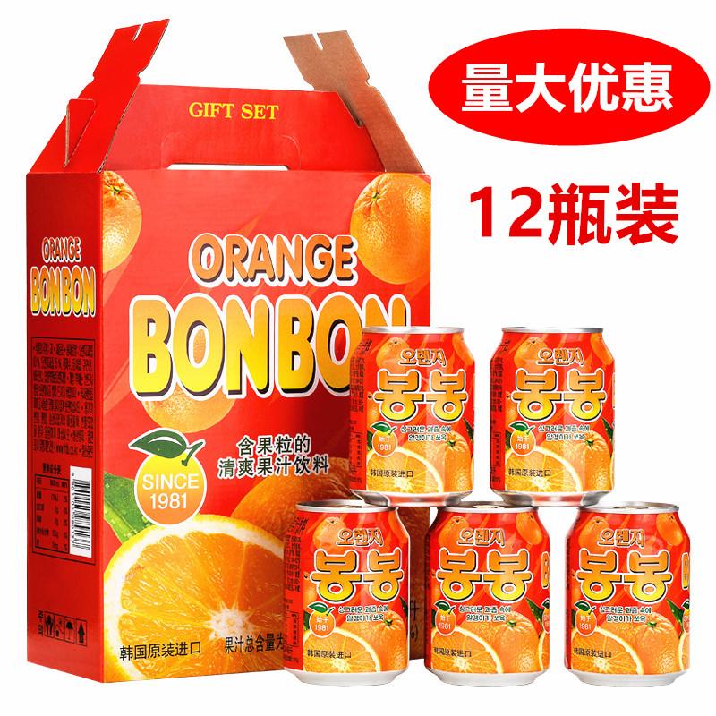 韩国网红进口饮料海太桔汁果汁橘果肉果粒饮品238mlX12罐礼盒装