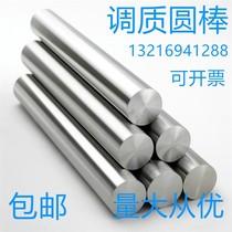 实心钢棒光圆不锈钢圆棒光元直条圆条圆钢零切加工304不锈钢棒
