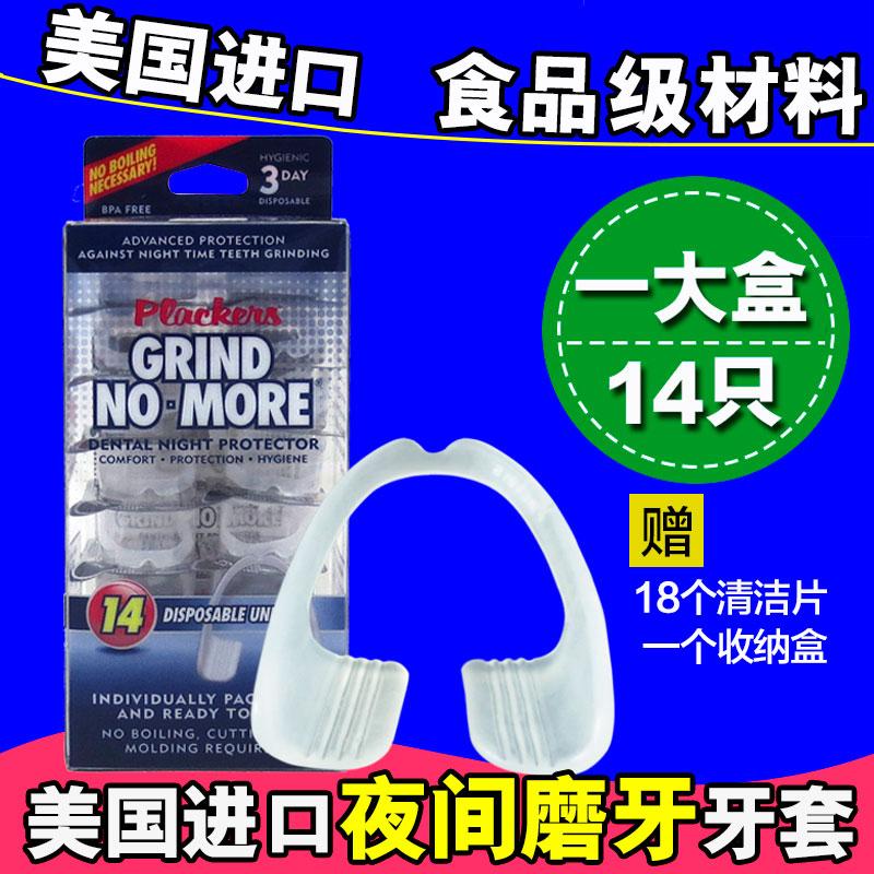 Сша на импорт plackers ночь между противо молярный фигурные скобки молярный устройство для взрослых зуб подушка челюстной подушка предотвращение молярный mouthguard