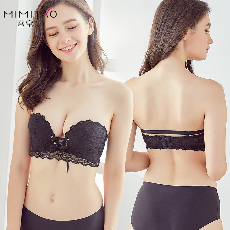 11月11日最新优惠肩带聚拢防滑上托隐形贴女礼服裹胸