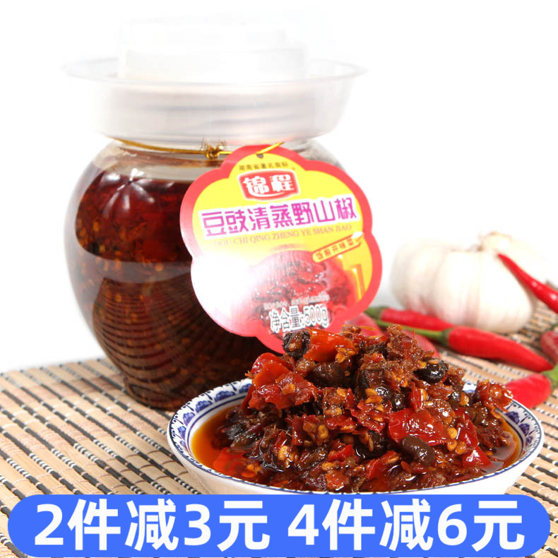 Hunan specialty bean drum steamed wild pepper food rice dressing sauce with seasoning pepper Jincheng 500