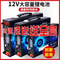 锂电池12V大容户外大功率逆变一体机全套大容量多功能12V蓄电瓶组