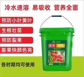 荔枝专用型大量元素水溶肥冲施肥滴灌肥生根黄叶膨果增甜增产膨大图片
