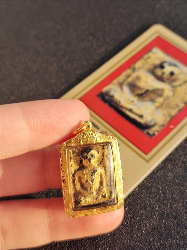 Буддийские принадлежности Артикул 638911533947