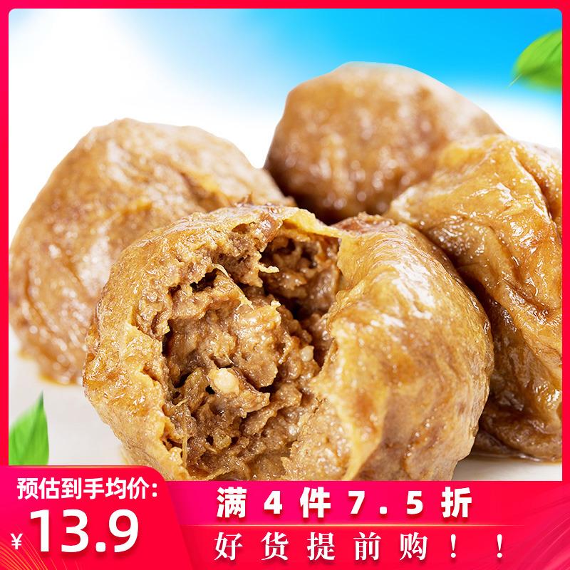 老陆稿荐江苏无锡特产风味小吃肉类熟食肉酿油面筋200克盒装零食