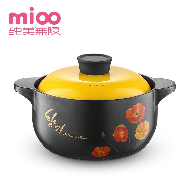 砂鍋煲湯陶瓷燉鍋耐高溫湯鍋燉煲鍋具韓式煮粥煲仔飯沙鍋明火耐熱
