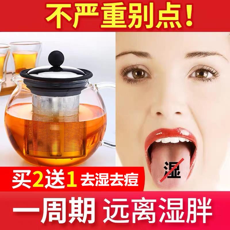 红豆薏米祛濕茶粉芡实大麦茶抖音热销0件包邮