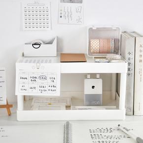 ins风简约双层置物架 桌面收纳架 寝室文具整理架宿舍桌面改造架