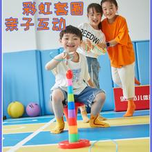 游戏快乐套圈 幼儿园套圈圈儿童 益智 亲子家用 感统训练室外玩具