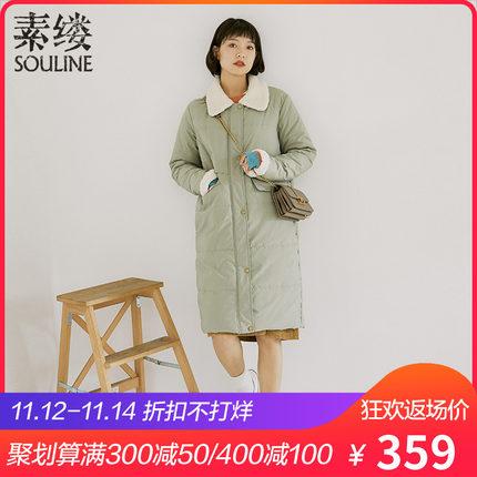 素缕冬装2018新款女装中长款毛领保暖合体文艺显瘦棉服IS8401鹍