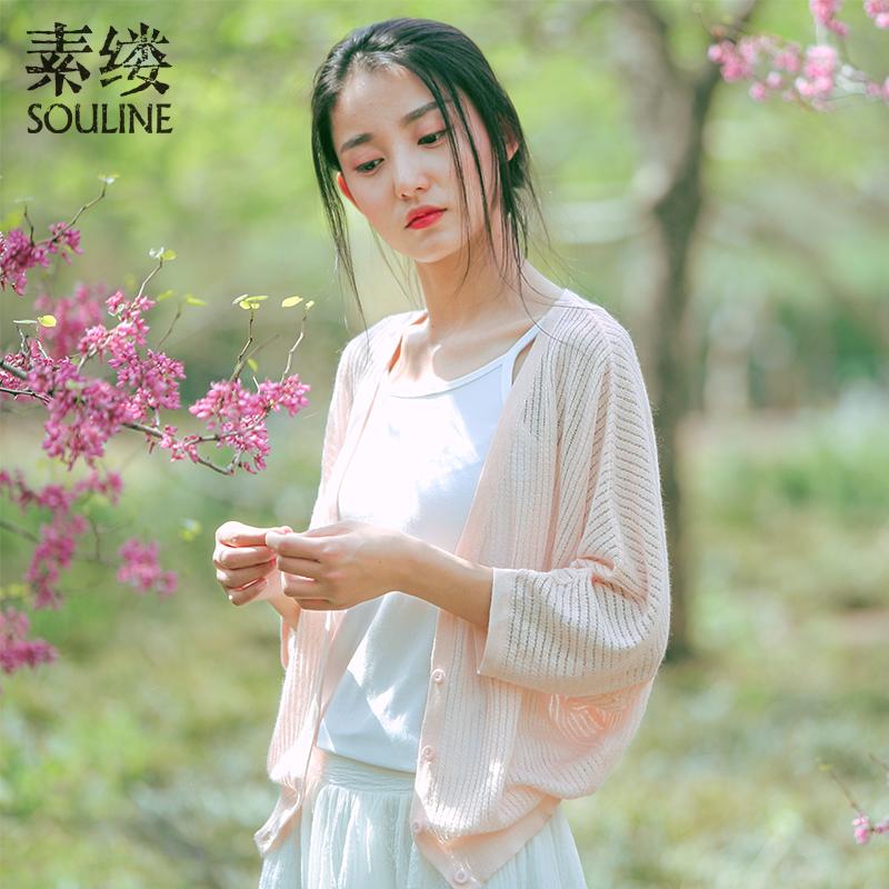 素缕夏装2018新款女宽松薄款开衫女白色空调衫外搭针织衫HS8229�J
