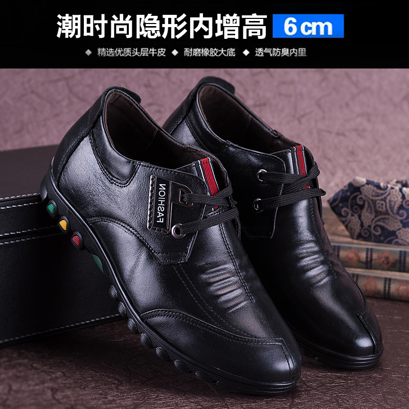 Spring and summer Leather Mens heightening shoes mens 10cm casual shoes sports invisible inner heightening mens shoes 8cm leather shoes 6cm