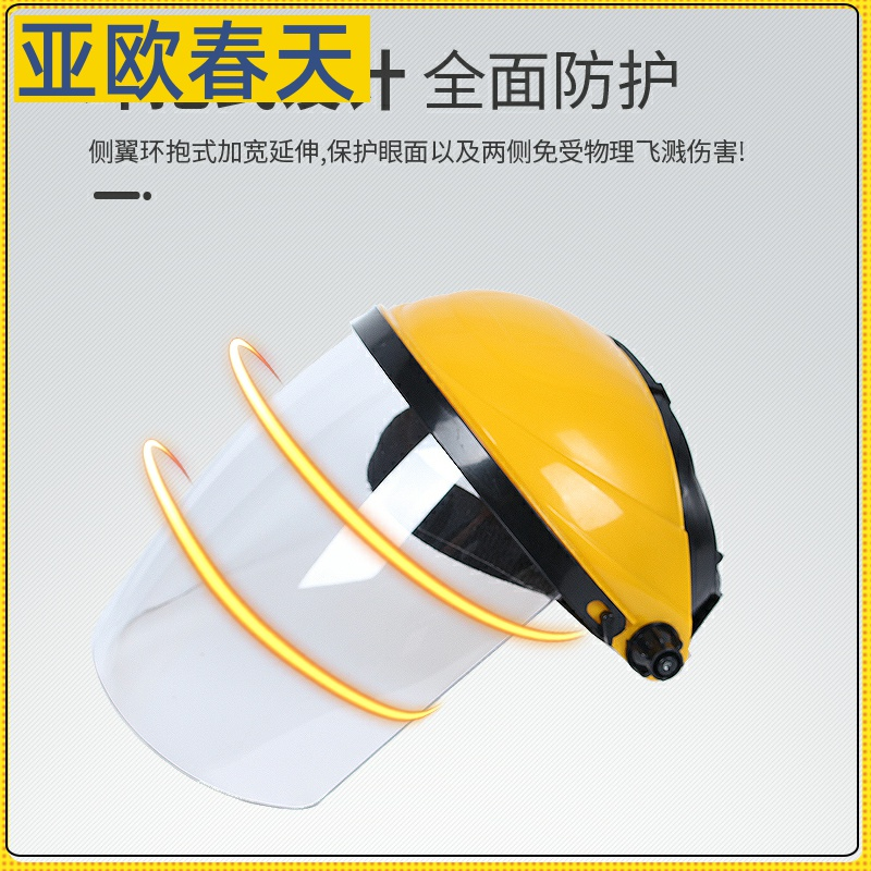 Oil smoke mask, nose mask, ladys kitchen, cooking baffle, special household hat mask, face mask, splash and fry