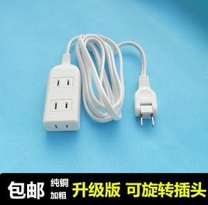 出口日本电源插座JET插线板一分三接延长线转换器二孔旋转薄插头