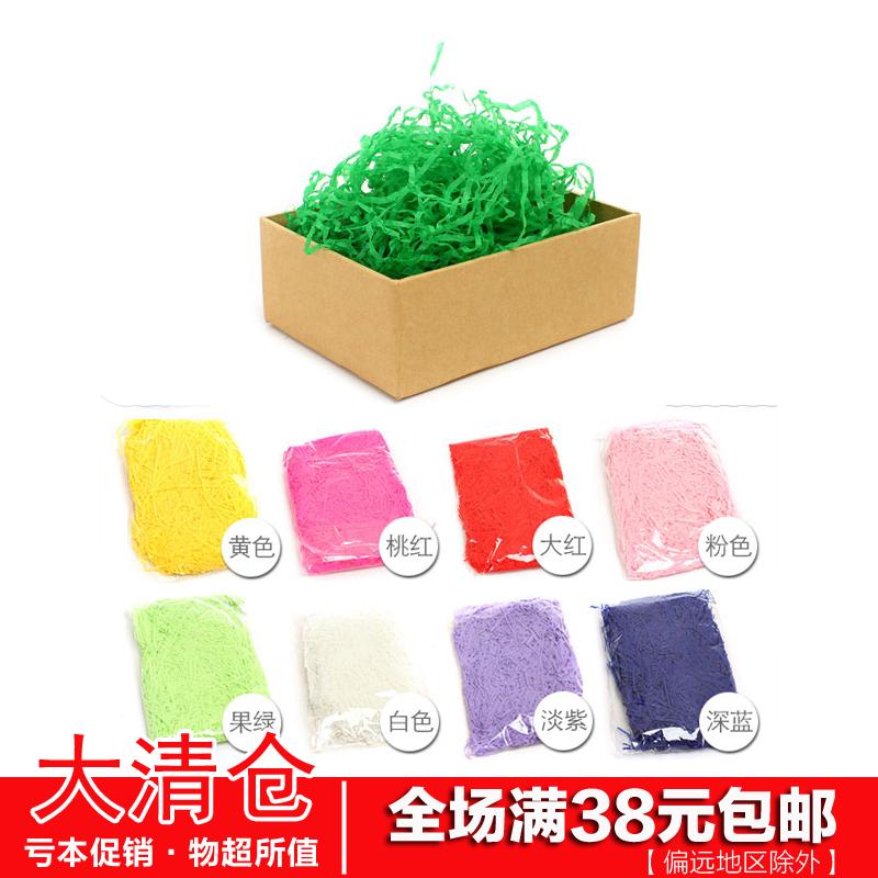 清仓拉菲草拉菲纸 喜糖盒填充物 碎纸丝彩色碎丝缓冲物糖果衬底