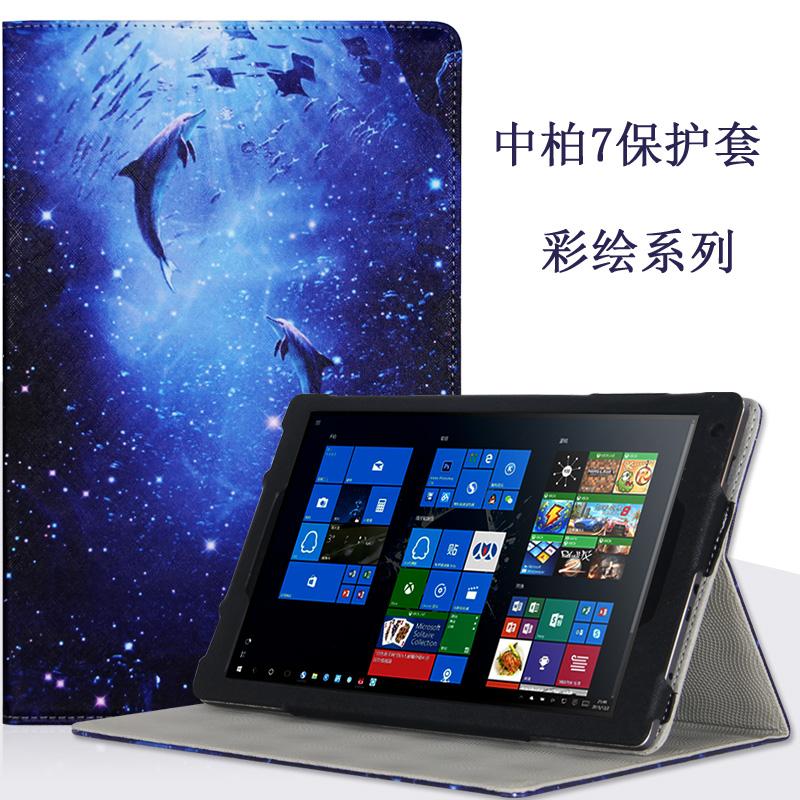 适用中柏EZpad7保护套 中柏EZpad7平板电脑皮套10.1寸保护壳