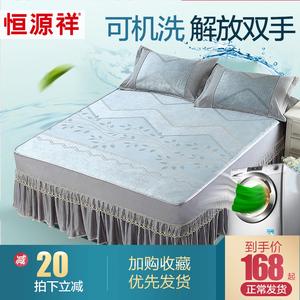 恒源祥家纺床上用品可水洗可机洗冰丝凉席三件套1.5m1.8m夏季双人