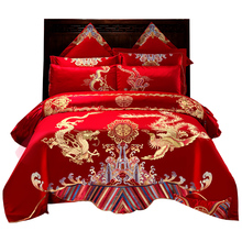Heng Yuan Xiang home textile pure cotton Embroidery Wedding four sets of bright red wedding bed 1.8m quilt bed sheets new wedding Suite