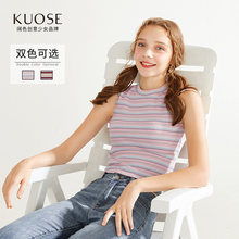 Broad-coloured Summer 2019 New Korean Edition Women's Decoration Body Stripe Sleeveless Round-collar Knitted Top vest Suspension