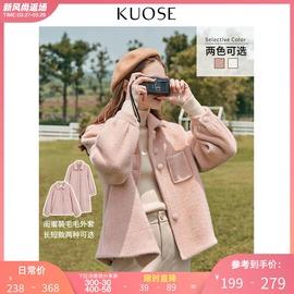 阔色2019冬季新款韩版女粉色休闲宽松上衣长短款毛绒呢子外套