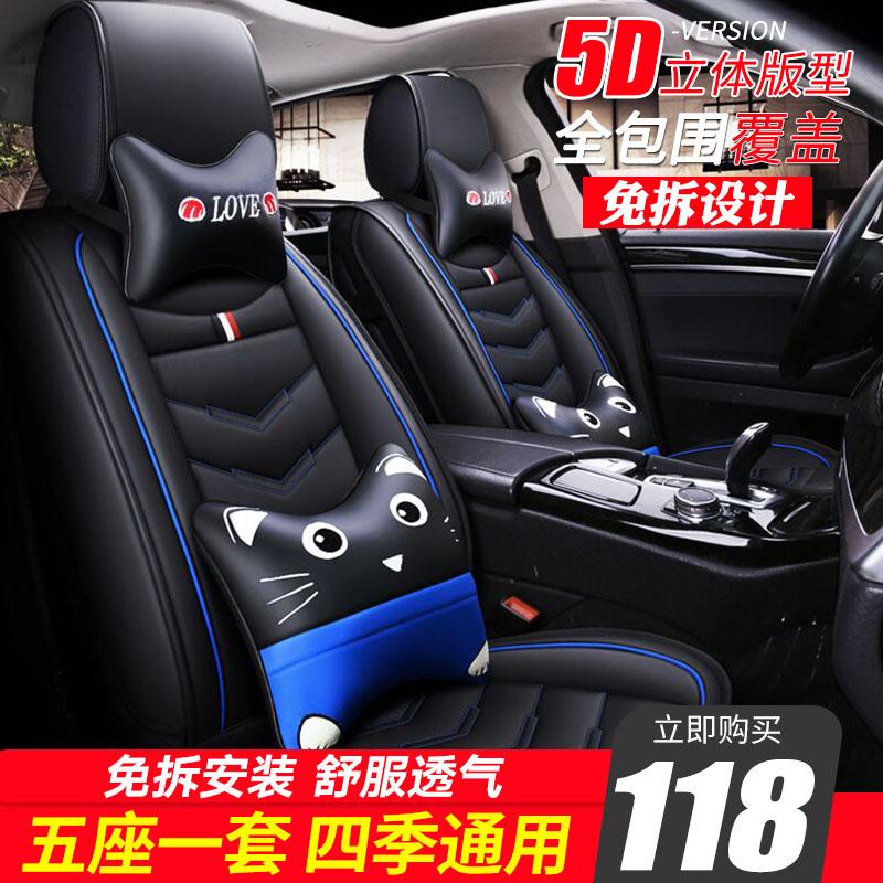 汽车坐垫四季通用夏季可爱网红冰丝座椅套全包围座套车坐垫套全包