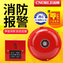 Fire Alarm Set 4 6 8 12 inch fire alarm alarm Hotel supermarket factory inspection fire Bell