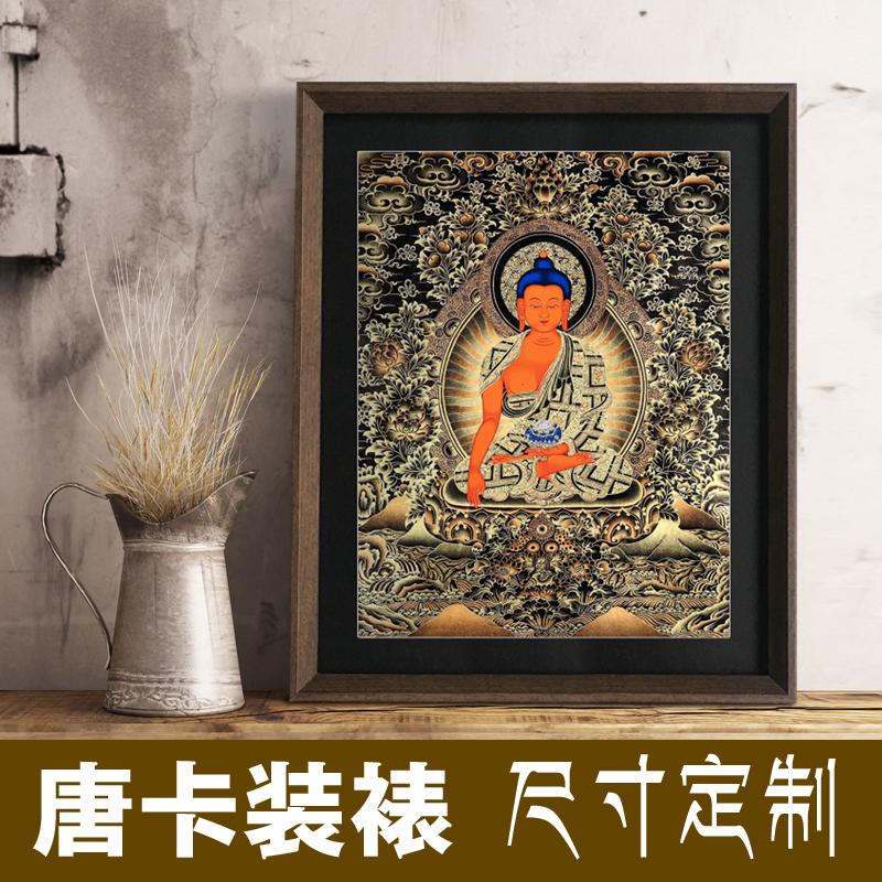真木の唐カードは枠の絵の枠を表装してカスタマイズして、フレームの壇城を配合して、額縁の仏像の枠の唐カードを表装して、額縁のカスタマイズを表装します。