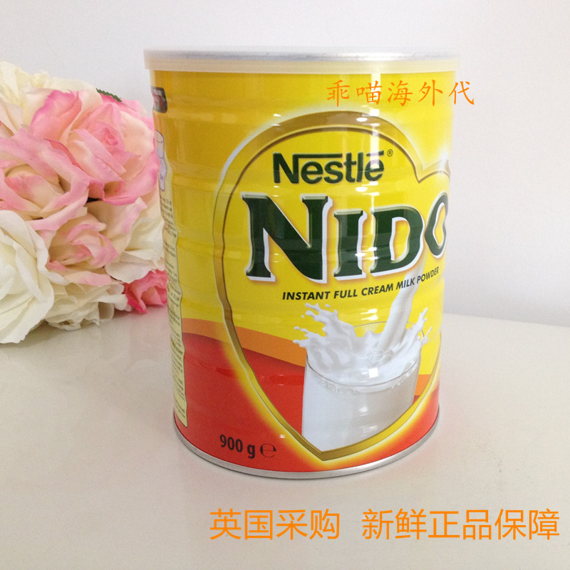 Spot mail 900g Nestle Nestle full fat Nido adult, student, elderly and pregnant women milk powder overseas