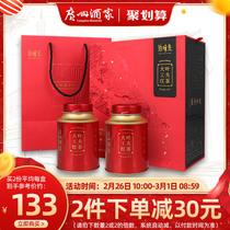 200g系列浓香型礼盒5800宜兴红茶茶叶乾红早春茶新品礼盒2018