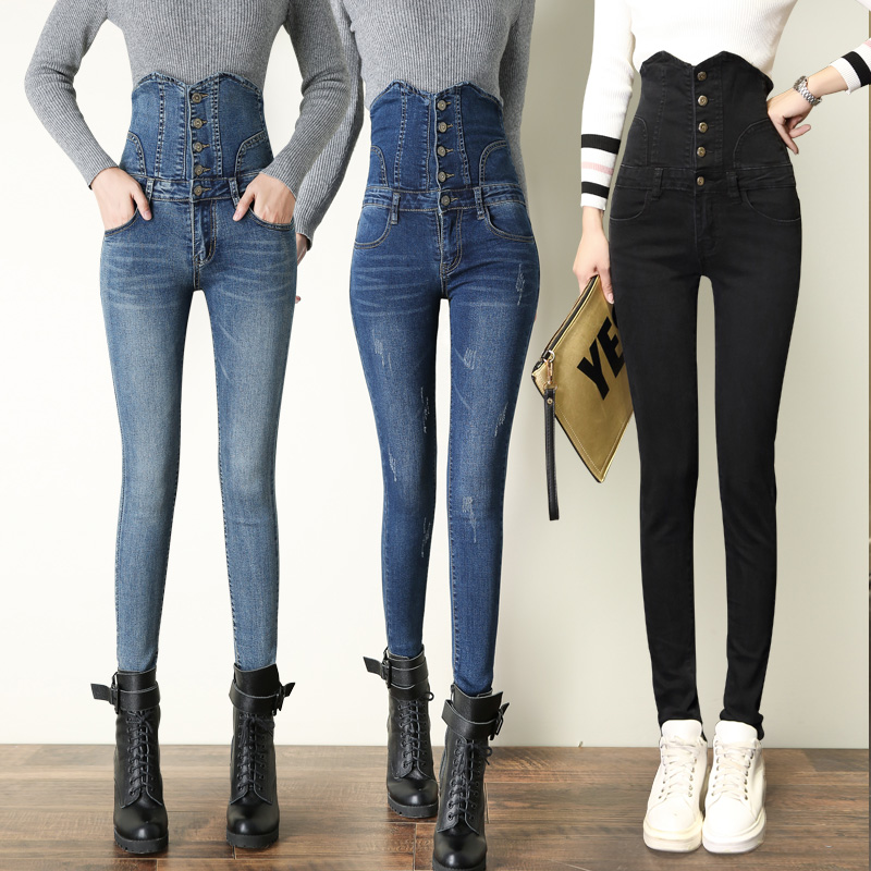 Spring, summer and autumn 2020 new high waisted jeans Korean version slim womens large elastic small foot pencil pants