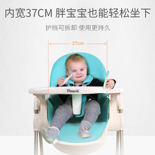 Pouch Baby's Dining Chair Children's Dining Chair Home Portable Foldable Baby's Dining Table and Chair Multifunctional Seat