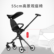 Pouch stroller stroller portable foldable stroller two way high landscape children's stroller