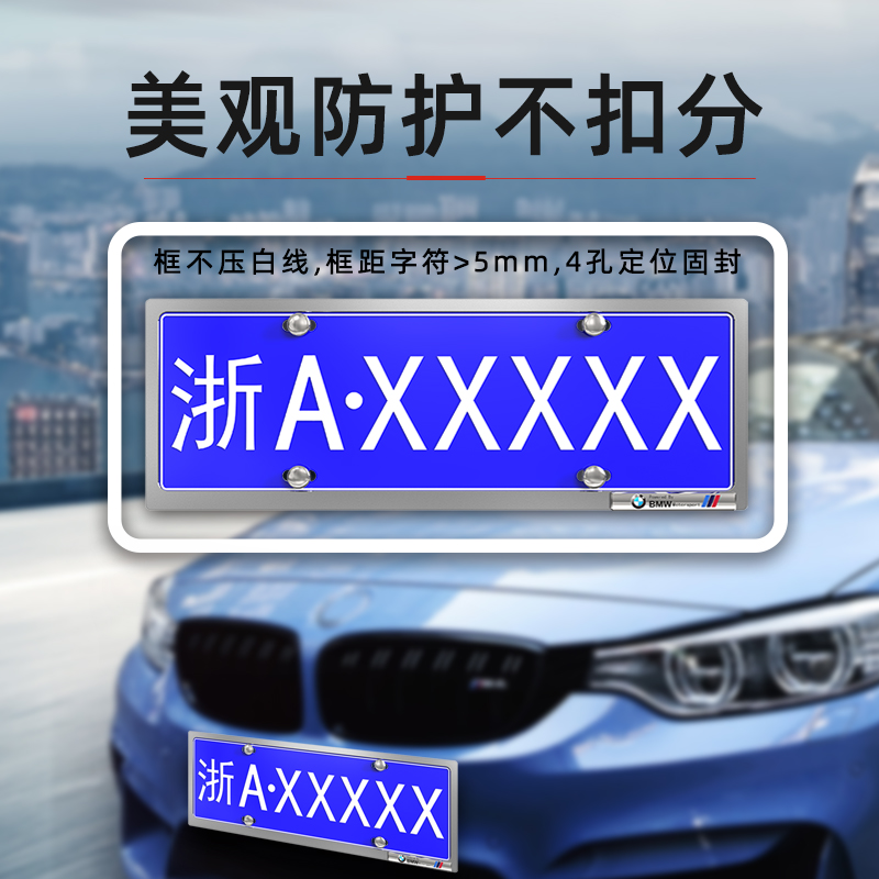 License plate frame license plate frame car license plate frame license plate frame license plate frame license plate frame general