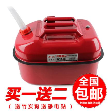 鼎升20L汽油桶20升 卧式油箱 油桶 汽车备用油箱 柴油桶