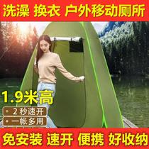 户外洗澡帐蓬加厚沐浴帐浴罩农村家用保暖温神器移动厕所换更衣篷