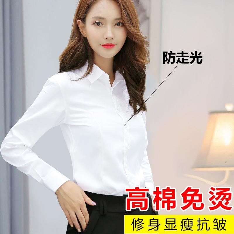 增彩白衬衫女长袖职业正装衬衣显瘦V领工装工作服修身ol韩版百搭