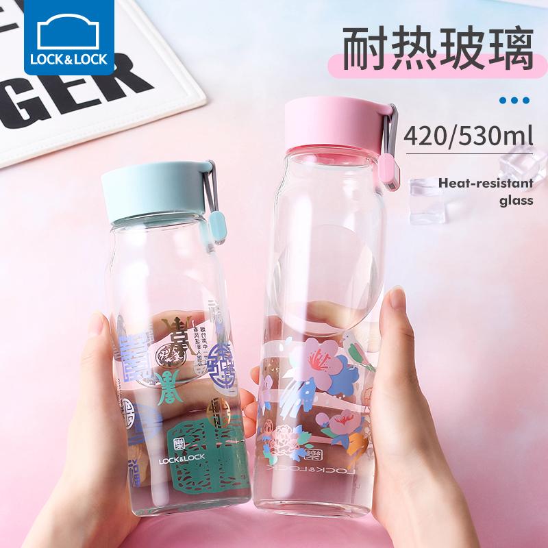 乐扣乐扣玻璃杯耐热便携男女士创意中国风大容量透明单层茶水杯