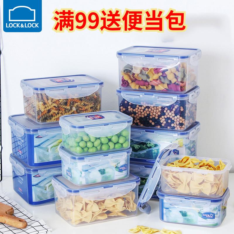 乐扣乐扣保鲜盒塑料微波炉加热带饭饭盒上班族便当盒带盖密封冰箱满27.30元可用14.3元优惠券