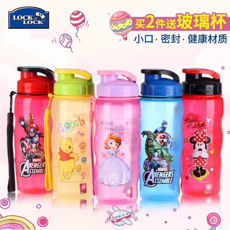 韓國樂扣樂扣水杯兒童卡通塑料可愛女學生水壺隨手杯防漏便攜杯子