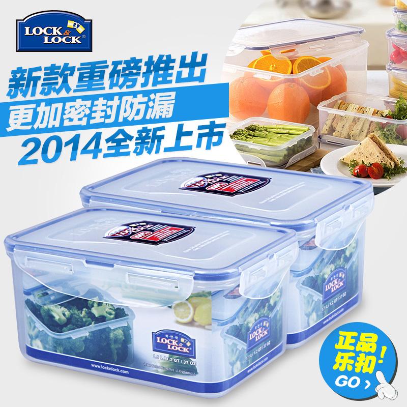 樂扣樂扣塑料保鮮盒微波爐密封飯盒便當盒冰箱食物收納盒套裝特大