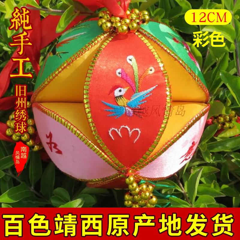 Значение гуанси гортензия Jing западный специальный свойство старый государственный исключительно вручную брелок день святого валентина подарок хорошо вышивать гортензия 12CM сильный вышивать