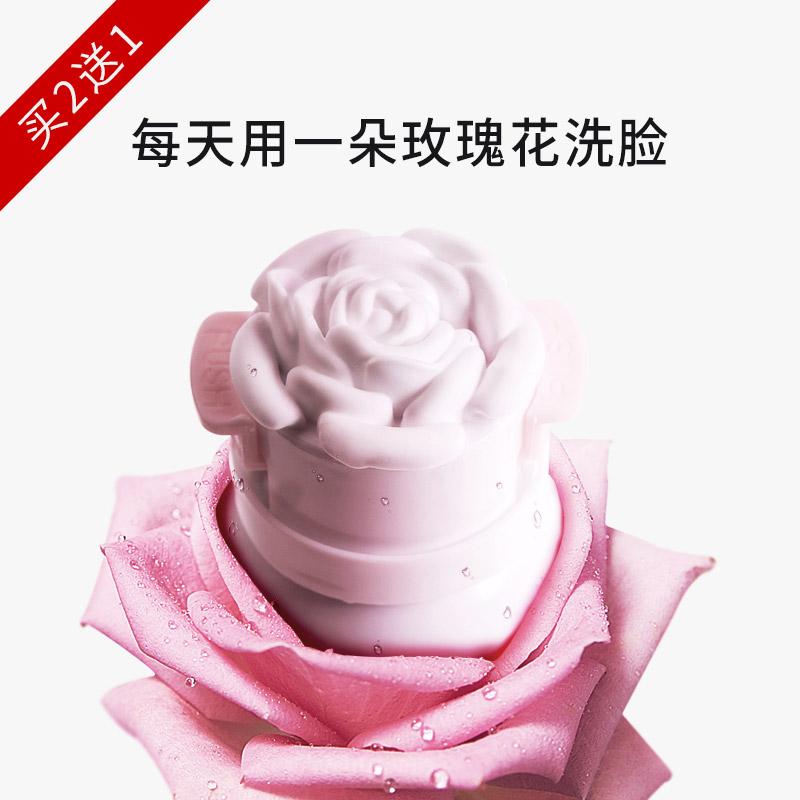 拍2发3 明星同款 圣雪兰 玫瑰洗面奶洁面慕斯泡沫女温和清洁毛孔