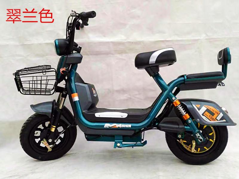Vélo électrique 48V 14 pouces - Ref 2386327 Image 3