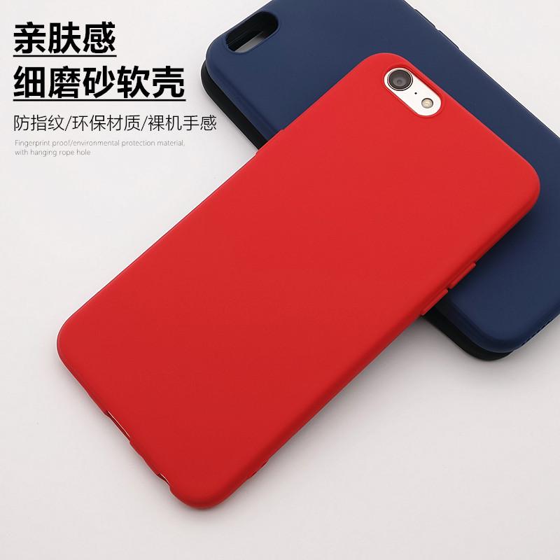 防指纹OPPO R15磨砂红色软壳R11 R11Splus R9Splus黑色手机壳批发
