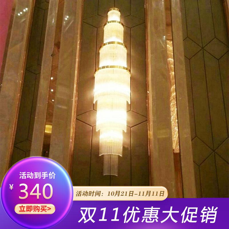 现代设计定做壁灯售楼部装饰灯 别墅门厅大厅客厅灯 酒店大堂壁灯