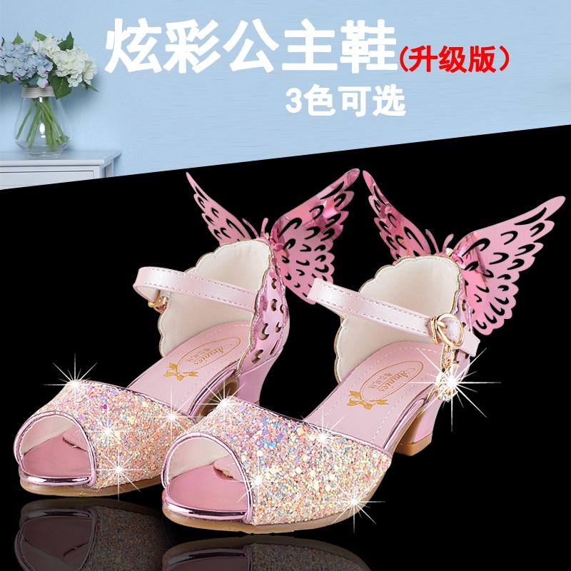 女童公主高跟凉鞋2019夏季新款时尚韩版蝴蝶结儿童鞋小女孩水晶鞋