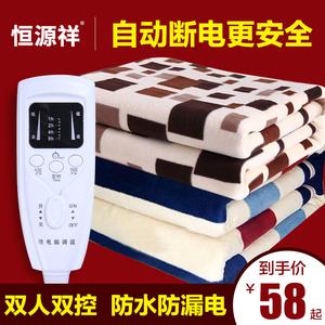恒源祥电热毯双人双控调温家用电褥子安全无辐射宿舍三单人电热毯